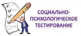 https://school83.edu.yar.ru/bezopasnost_v_shkole_/izobrazheniya/test_w340_h151.jpg